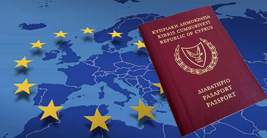 Гражданство на Кипре через инвестиции